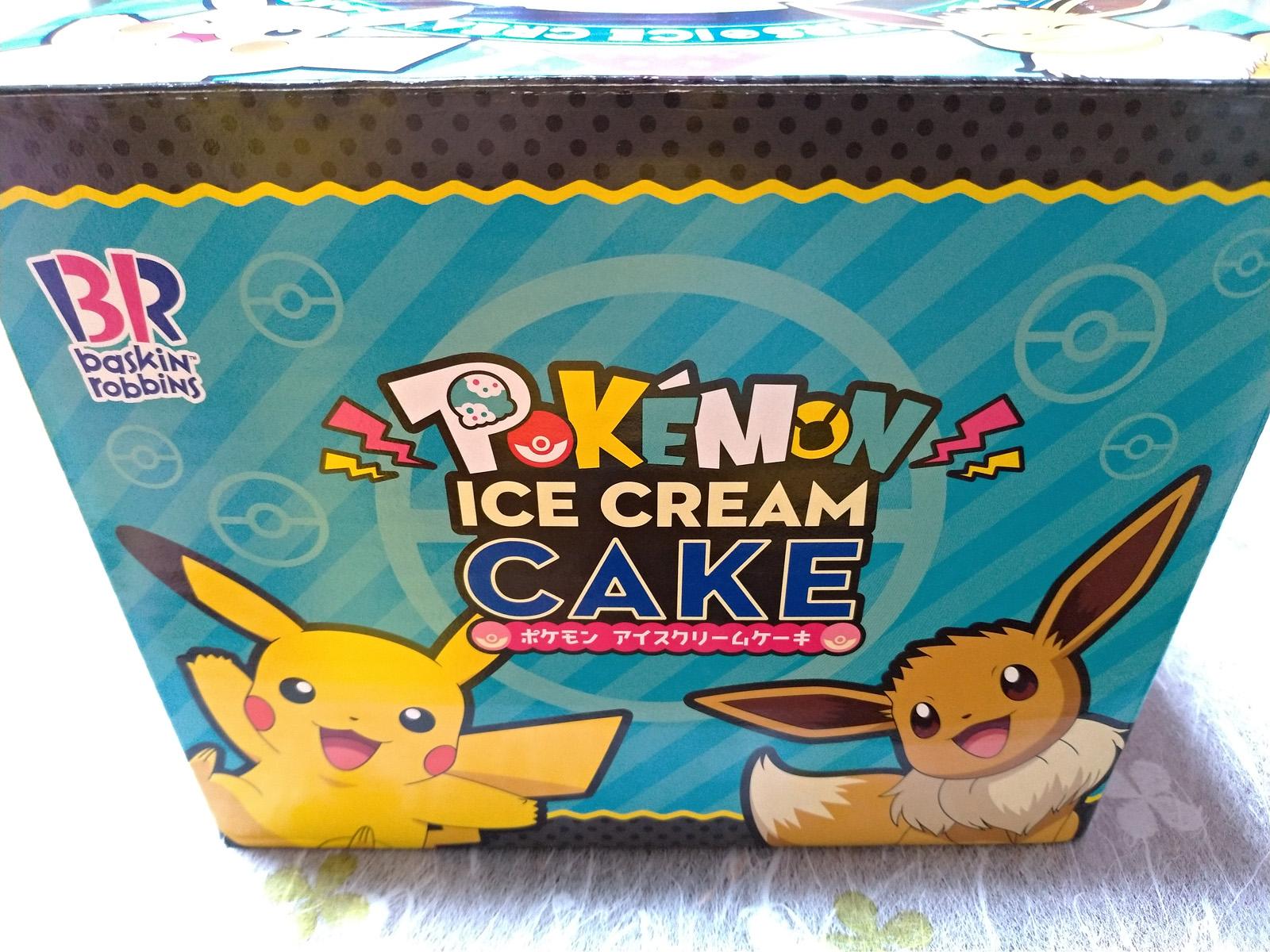 ケーキ 31 ピカチュウ アイス
