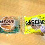 今、流行のセブンイレブンとローソンのバスクチーズケーキを食べ比べてみました!
