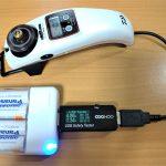 ニッケル水素電池にも対応した電池式充電器でクリスティアワカサギの電動リールの動作確認