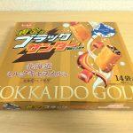 あの黄金なブラックサンダーシリーズに北海道・期間限定の「北海道ミルクキャラメル味」が登場!
