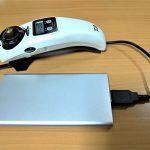 外部電源化したクリスティアワカサギの電動リールを給電使用できるモバイルバッテリー cheero「cheero Slim 5000mAh IOT機器対応」