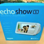Amazonのスマートスピーカー、echoshow5がディスプレイ付きでとても使い易くて便利!
