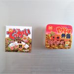 北海道で人気の即席焼きそばのマグネットを発見!『やきそば弁当マグネット』を紹介!