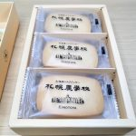 薄くてもサクサクしていておいしい!きのとやの『札幌農学校』を紹介!