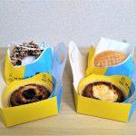 ミスタードーナツがベイク・ザクザクとコラボ!『ベイク チーズタルトドーナツ』、『ザクザク クロッカンシュードーナツ』を紹介!